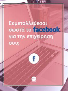 Εκμεταλλεύεσαι σωστά το Facebook για την επιχείρηση σου; Social Media Tips, Internet, Facebook, Youtube, Blog, Instagram, Blogging, Youtubers, Youtube Movies
