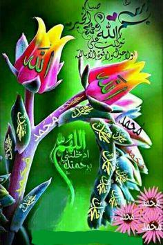 Allah, Blessed, Muhammed Sav, Muhammad, Wallpaper, Islamic, Arabic Quotes, Blessings, Animation