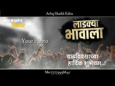 New Marathi birthday status template Happy Birthday Status, Happy Birthday Posters, Happy Birthday Wishes Images, Happy Birthday Video, Youtube Birthday, Birthday Banner Template, Birthday Banner Design, Birthday Photo Banner, Happy Birthday Banners