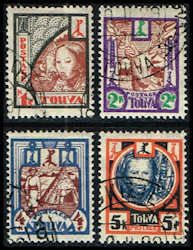 Tannu Tuva 15 // 19 Stamps - Various Tannu Tuva Stamps - AS TT 15 // 19-1 CTO H