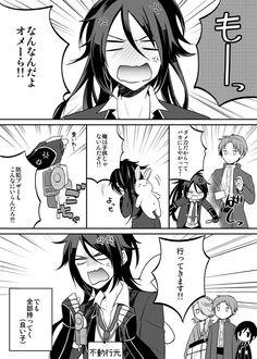 不動くん極実装おめでとぅぅぅ!!!!!修行行ってらっしゃい!!!!!!!!!!