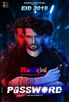 Password (2019) Ft. Shakib Khan & Bubly Bangla Movie Mp3 Songs Album Download