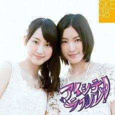 SKE48 - Japanese idol group