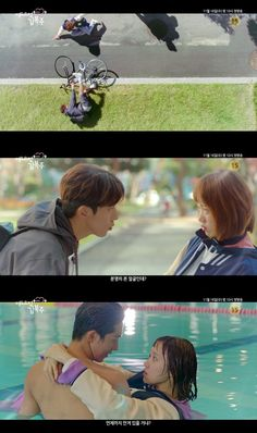 [Video] New teaser released for the #kdrama 'Weightlifting Fairy Kim Bok-joo'