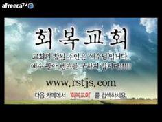 170301 [사탄을 결박하는 방법과 성령훼방죄 - 마태복음 강해 88탄]
