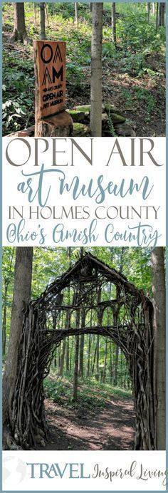 The Open Air Art Museum in Holmes County is in Ohio's Amish Country.  Art combined with a nature walk and exercise makes for a perfect family activity for kids and adults alike.  This is a museum that works great for toddlers and preschoolers also! #museu
