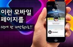 핀로칼 공식홈페이지 역시 핀로칼 서비스를 이용해서 서비스되고 있습니다. 모바일에 최적화 되어 있으니 직접 확인해 보세요~   pinlokal.com