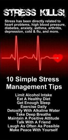 STRESS RELIEF TIPS. Lose weight and reduce your stress! TRY A FREE 2-DAY SAMPLE of Zija's XM+ the powerful appetite suppressant that provides all day energy. If you're serious about weight loss, fat burning, metabolism boosting, and appetite control then get your samples and let's get started! Request your free weight loss eBook with food diary, exercise tracker, and suggested fitness plan. #Trending #Popular #WeightLoss #FatBurning #MetabolismBoosting #Alkaline #Diet #Products #Supplements