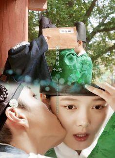 박보검 < 구르미 그린 달빛 > 제10장. 160920 [ 출처 : 디시 구르미갤러리 ]