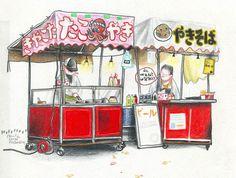 "Florent Chavouet – ""Tokyo Sanpo"" | Culturopoing"