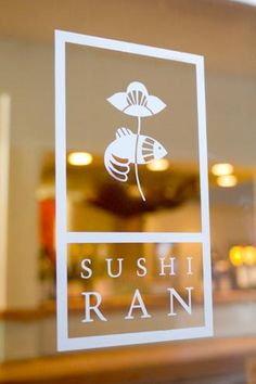 Sushi Ran, Sausalito, CA: The best sushi I've ever had!