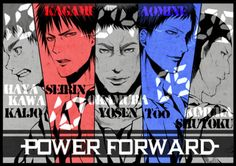 黑子的篮球 Power Forward