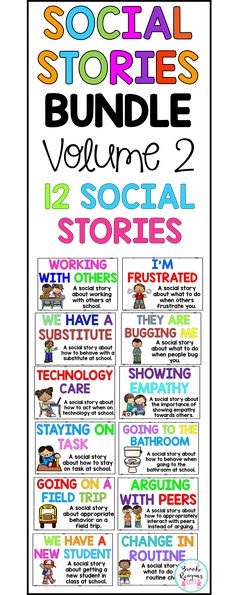 Social story bundle. 12 social stories at a steal of a price. All social stories are perfect for general education or special education students. All stories include an activity to check for understanding.