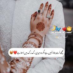 Urdu Quotes, Poetry Quotes, Cute Diary, Happy Birthday Quotes For Friends, Cartoons Love, Love Poetry Urdu, Romantic Poetry, Best Love Lyrics, Arm Warmers