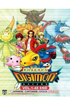 DIGIMON DATA SQUAD / DIGIMON SAVERS Vol.1-48End Anime Dvd, Top Cow, Blu Ray Movies, Awesome Anime, Dark Horse, Digimon, Squad, Disney Characters, Fictional Characters