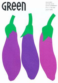 Vegetables Légumes 野菜 on Behance Graphic Design Print, Graphic Art, Vegetable Prints, Retro Cafe, Cafe Logo, Line Illustration, Fruit Art, Japanese Prints, Food Illustrations