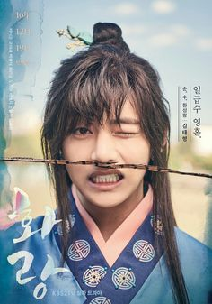 "V ❤ ""Hwarang: The Beginning"" Official Poster of Taehyung as his Character Hansung #BTS #방탄소년단"