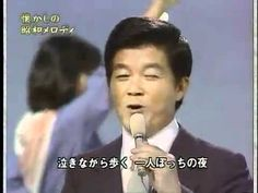 ▶ Kyu Sakamoto - Ue o Muite Arukō (AKA Sukiyaki) Live on Japanese TV - 1984 - YouTube