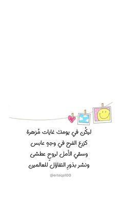 Pin By صورة و معنى On محمد رسول الله ﷺ