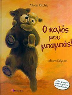 Fathers Day, Children, Kids, Kindergarten, Ebooks, Teddy Bear, Education, Paracord, Libra
