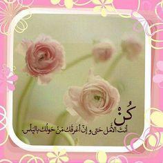 كوني أنت اﻷمل لكل من حولك  #أنت_اﻷمل #أمل  #سعادة #يأس #حياة #تفاؤل #دنيا_امرأة #كويت #كويتيات #كويتي #دبي #اﻻمارات #السعوديه #قطر #kuwait #kuwaitinstagram #doha #dubai #saudi #bahrain #egypt #egyptian #kuwaiti #kuwaitcity