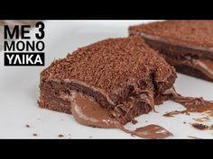 Ένα υπέροχο μπισκοτένιο σοκολατογλυκό με 3 ΜΟΝΟ υλικά! Χρησιμοποιώντας πραλίνα φουντουκιού, μπισκότα και γιαούρτι θα φτιάξετε αυτή την υπέροχη γλυκάρα! Cold Desserts, Easy Desserts, Dessert Recipes, Greek Pastries, Nigella, Few Ingredients, Chocolate Lovers, Something Sweet, Food And Drink
