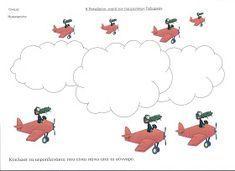 Φρου Φρουκατασκευές στον Παιδικό Σταθμό!: 8 Νοεμβρίου: Σύναξη των Παμμεγίστων Ταξιαρχών Μιχαήλ και Γαβριήλ. Snoopy, Kids Rugs, Fictional Characters, Kids, Kid Friendly Rugs, Fantasy Characters, Nursery Rugs