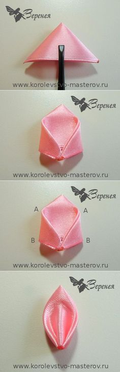 Discover thousands of images about korolevstvo-masterov. Satin Ribbon Flowers, Ribbon Art, Diy Ribbon, Fabric Ribbon, Ribbon Crafts, Flower Crafts, Fabric Flowers, Zipper Flowers, Ribbon Embroidery Tutorial