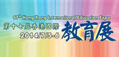 第17屆香港國際教育展2014 [5-6/7/2014] - Kids Must 親子資訊@香港2014