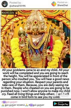Sai Baba Pictures, God Pictures, Angel Baby Quotes, Sai Baba Miracles, Lord Murugan Wallpapers, Hindu Dharma, Hindu Mantras, Krishna Quotes, Bhagavad Gita