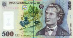 Romania, 2005 a. Published Poems, Crassula Ovata, Central Library, Romanticism, Pictures, Stamps, Coins, Luxe Life, Banknote