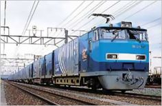 Japan - M250 express container train, 'Super Rail Cargo'  (The firstly developed power-diffused express container train for the purpose of high-speed transportation) - Innovation   JAPAN Freight Railway Company