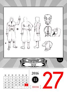 Tokyo Ghoul, 9 And 10, Calendar, Manga, Illustration, Artwork, Work Of Art, Auguste Rodin Artwork, Manga Anime