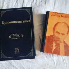 (1) CASBT OSINT (Пухнастіум Rex на 25%) у Твіттері: «Список @CASBT1: ExtraNews News, 2020, Vote, Ukraine » / Твіттер Youtube Youtube, Cover, Books, Libros, Book, Book Illustrations, Libri
