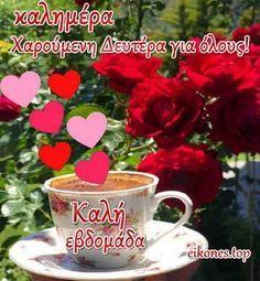 Good Morning, Mugs, Tableware, Google, Greek, Anna, Night, Buen Dia, Dinnerware