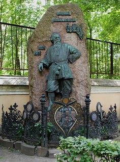 cemetery art of Congressional Cemetery | Tomb of the art critic Vladimir Stasov at the Alexander Nevsky ...