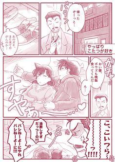Ran And Shinichi, Kudo Shinichi, Magic Kaito, Happy Tree Friends, Detective Conan Ran, Kaito Kuroba, Detective Conan Wallpapers, Kaito Kid, Vocaloid