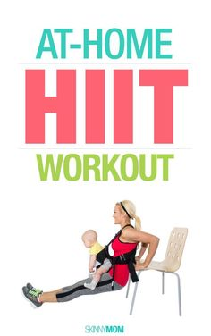 Try this at home HIIT workout!