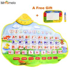 Music Mat Painting Toys Learning Russian Kids Education Toys Play Game Toy Water Drawing Mat Musical Mat for Baby Girl Boy Gifts