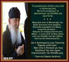 First Love, Believe, Spirituality, Faith, Quotes, Style, Orthodox Christianity, Amsterdam, Icons