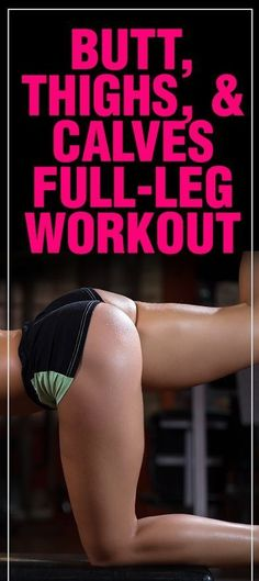 You don't need to do a wide variety of exercises to tone your butt and thighs. You can make your butt firmer and bigger with only 3 exercises.