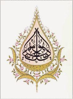 SanalKültür - KanalKültür: Meraklısı için: Şeyma Çınar - Tezhip ve Minyatür Beautiful Calligraphy, Islamic Art Calligraphy, Caligraphy, Motifs Islamiques, Rune Symbols, Indian Flowers, Islamic Patterns, Turkish Art, Thai Art