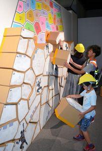 写真・図版 Interactive Exhibition, Exhibition Display, Exhibition Space, Kindergarten Design, Kids Room Murals, Simple Acrylic Paintings, Kids Zone, Kid Spaces, Kids And Parenting