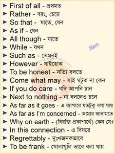 English Speaking Book, English Books Pdf, English Talk, English Grammar Book, English Sentences, English Phrases, English Words, English Lessons, Learn English