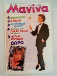 GREEK Magazine MANINA - MICHAEL J FOX - PRINCE - BILLY HUFSEY - BALTIMORA - 1986