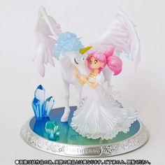 Sailor Moon Figuarts Zero chouette: Chibiusa & Helios In A Dream