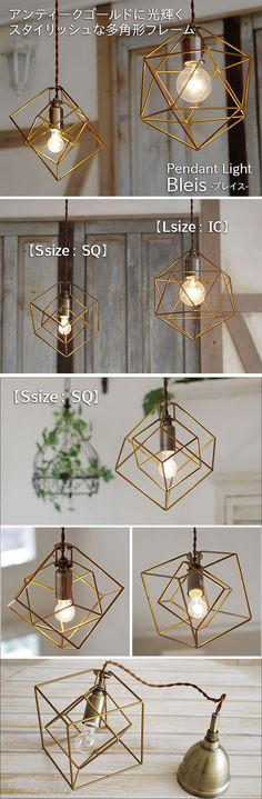 Ceiling Lights, Lighting, Pendant, Interior, Gold, Home Decor, Decoration Home, Indoor, Room Decor