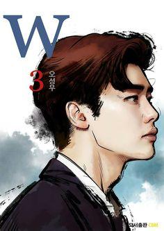 ❤❤ 이종석 Lee Jong Suk || one beautiful face ♡♡ WBook#3