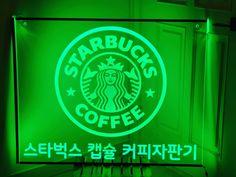 무인카페 스타벅스 캡슐 커피 자판기 옆에 설치되는 아크릴 led 네온 간판 입니다. 120x90cm로 제작되었습니다. Starbucks Coffee, Neon Signs, Starbox Coffee