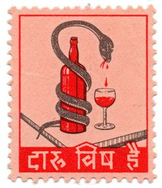 """An Indian stamp with the words """"Daru Vish hai"""" which translates to """"Alcohol is poison."""""""